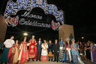 INAGURACIÓN CAMPAMENTO 2008